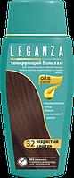 Тонирующий бальзам для волос LEGANZA №32 Искристый Каштан