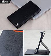 Чехол-книжка для Vivo X5 max