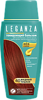 Тонирующий бальзам для волос LEGANZA №40 Медный Тициан