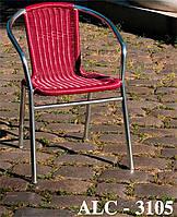 Стул-кресло ALC-3105 алюминиевое с сиденьем из искусственного ротанга для летних открытых площадок кафе