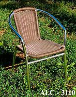 Стул-кресло ALC-3110 алюминиевое с сиденьем из искусственного ротанга для летних открытых площадок кафе