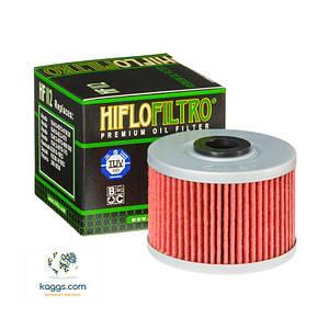 Масляный фильтр Hiflo HF112 для Honda, Gas Gas, Kawasaki, Рolaris, Suzuki