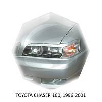 Реснички на фары Toyota CHASER 100, 1996-2001 г.в. Тойота Часер
