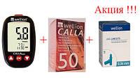 Глюкометр Веллион Калла мини (Wellion Calla Mini) + полосоки №50 + ланцеты № 50