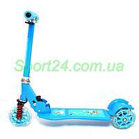 Трехколесный самокат для детей Scooter Color, синий
