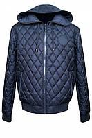 Мужская стеганая куртка-демисезонка, темно-синего цвета