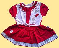 Платье для новорожденной летнее, красное, 3, 6 м