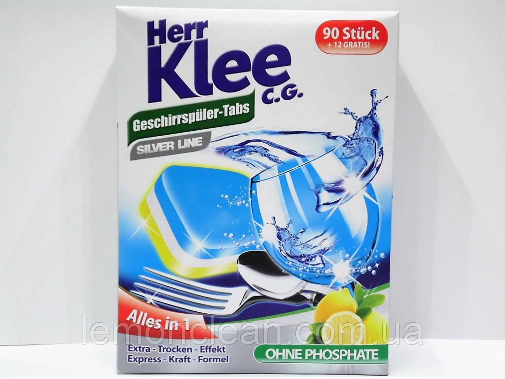 Таблетки для посудомоечной машины Herr Klee 102шт