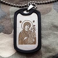 Армійський жетон. Божа Матір.
