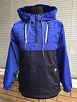 Анорак для подростка 140, 145 рост темно-синий с электриком