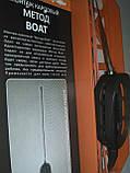 Короповий монтаж Метод Boat, фото 3