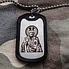 """Армійський жетон """"Святий Миколай"""""""
