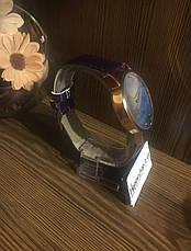 Часы женские Космос (фиолетовые), фото 3