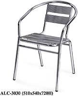 Стул-кресло ALC-3030 алюминиевый для летних открытых площадок кафе, ресторана, гостиницы, дачи