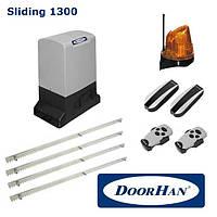 Автоматика для откатных ворот Doorhan, серия приводов Sliding