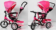 Велосипед детский трехколесный Super Trike TR16001 розовый