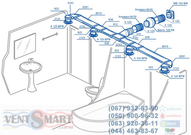 Вариант применения плоских воздуховодов и соединительных элементов (колен, тройников, ...) системы ПВХ каналов Пластивент для подключения вытяжного канального вентилятора в санузле квартиры, частного дома, коттеджа, гостиницы. ПВХ система ПЛАСТИВЕНТ содержит все необходимые компоненты (воздуховоды, соединители, редукторы, монтажные пластины, колена, тройники и др.) для построения современной вентиляции санузла