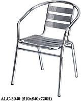 Стул-кресло ALC-3040 алюминиевый для летних открытых площадок кафе, ресторана, гостиницы, дачи