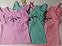 Блуза из искусственного шелка в горошек для девочки, р.116-146 Glo-story