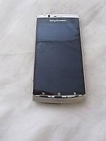 Sony Ericsson Xperia arc LT15i Misty Silver