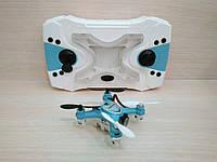 Квадрокоптер на р/у аккумуляторах X-1506 без кор