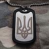 """Армійський жетон """"Герб України"""""""