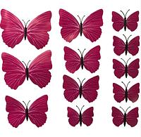 Интерьерная настенная наклейка «Бабочки» малиновые, 3D бабочки