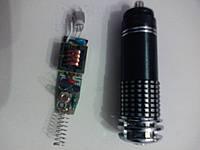 Ионизатор воздуха Freshner для авто