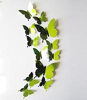 Интерьерная настенная наклейка «Бабочки» зеленые зеркальные, 3D бабочки