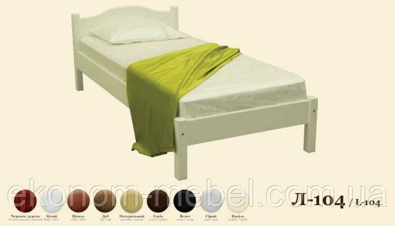 Кровать деревянная Л-104