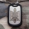 """Армійський жетон """"Тризуб"""""""