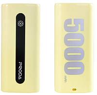 Power Bank 5000 mAh Remax E5, желтый