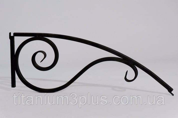 Елемент кований Кронштейн боковина, фото 2