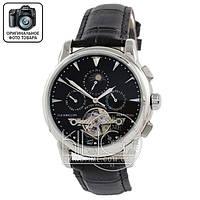 Часы Patek Philippe Tourbillion perpetuel 029 silver/black