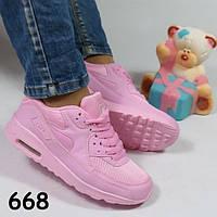 Кроссовки женские реплика Nike Air Max нежно розовые 668