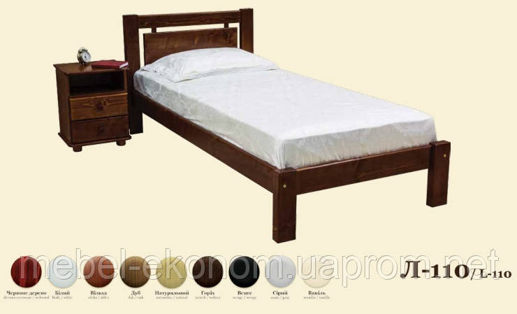 Кровать деревянная Л-110