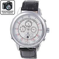Часы Patek Philippe Sky Moon 185 silver/white