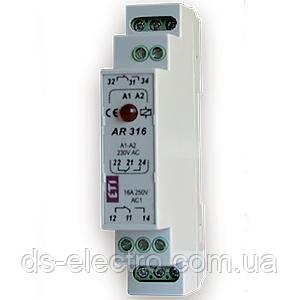 Промежуточное реле AR 316 230V (3x16A_AC1)
