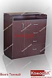 Комод пеленальный( пеленатор) 4+1 Венге Темный, фото 3