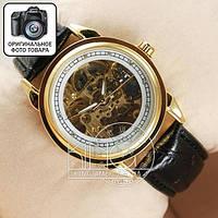 Часы Rolex Skeleton 1307