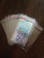 Пакеты полипропиленовые 6*8,5см с клейкой лентой 20шт