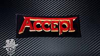 ACCEPT-2 (слово) - нашивка с вышивкой
