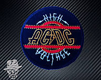 "AC/DC-5 (""High Voltage"", круг) - нашивка с вышивкой"