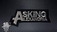 ASKING ALEXANDRIA - нашивка с вышивкой