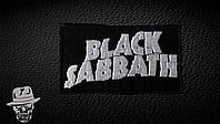 BLACK SABBATH-2 (лого) - нашивка с вышивкой