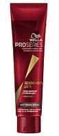 Крем-эликсир Wella Pro Series Стойкий цвет для темных окрашенных волос 58 мл