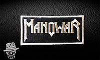MANOWAR-1 (лого белое) - нашивка с вышивкой
