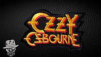 OZZY OSBOURNE-3 (желтый) - нашивка с вышивкой