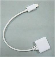 Переходник RedotLightning to 30-pin adapter для Apple (with cable), белый