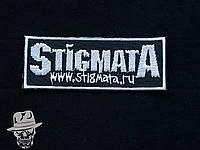 STIGMATA-1 (белое лого) - нашивка с вышивкой